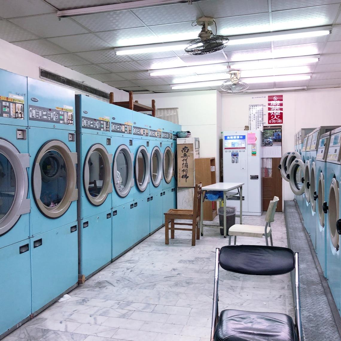 ร้านซักผ้าหยอดเหรียญไต้หวัน