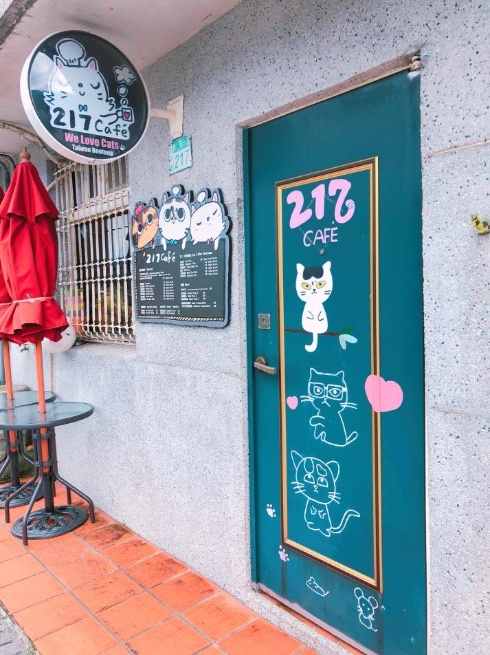 cat village taiwan39