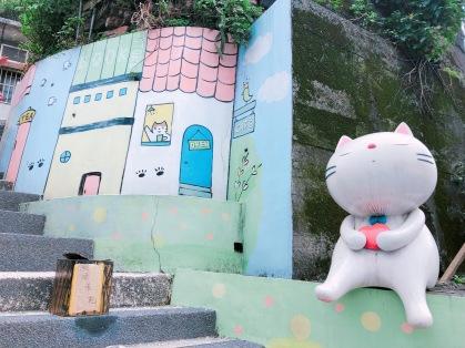 cat village taiwan41