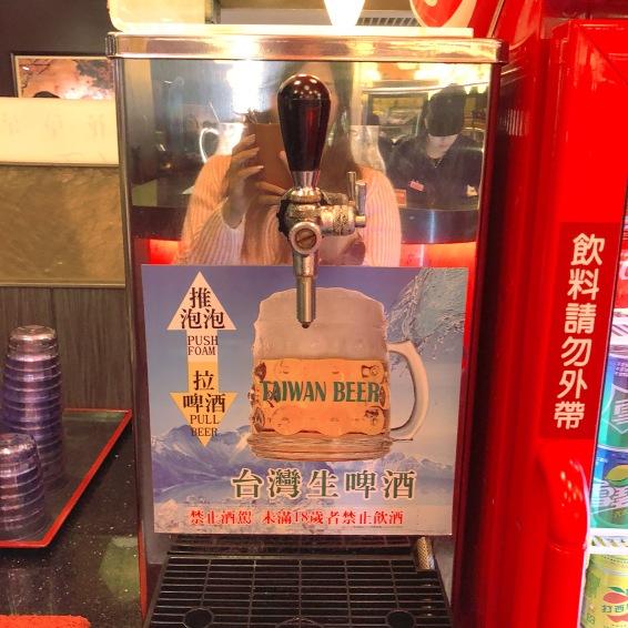 บุฟเฟต์หม่าล่า ไต้หวัน Xin Mala Hot Pot18