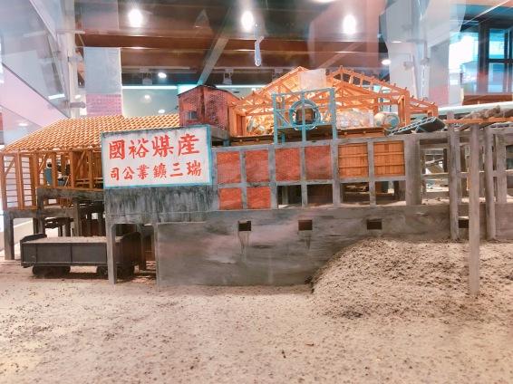 cat village taiwan14
