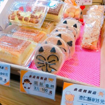 cat village taiwan24