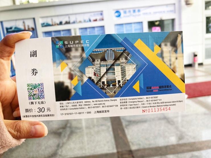 Shianghai urbun planning ผังเมืองเซี่ยงไฮ้10