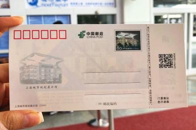Shianghai urbun planning ผังเมืองเซี่ยงไฮ้12