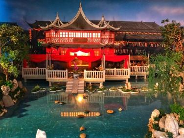 Shianghai urbun planning ผังเมืองเซี่ยงไฮ้ 6