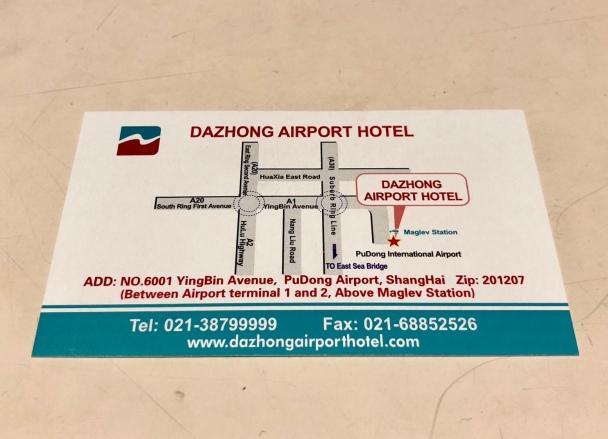Dazhong Airport Hotel Pudong โรงแรมในสนามบินผู่ตง จีน13