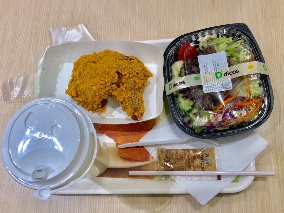 ร้านอาหารdicosในสนามบินผู่ตง จีน2